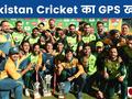 Ramiz Raja explains how Pakistan can revive their cricket system