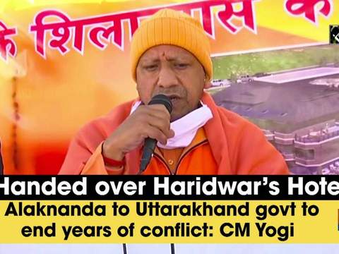 Handed over Haridwar's Hotel Alaknanda to Uttarakhand govt to end years of conflict: CM Yogi