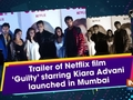 Trailer of Netflix film 'Guilty' starring Kiara Advani launched in Mumbai