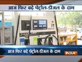 Fuel prices hiked again; Petrol at Rs 82.16/litre in Delhi, Rs 89.54/litre in Mumbai today