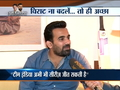 Exclusive   India still favourites to win series despite Perth setback: Zaheer Khan
