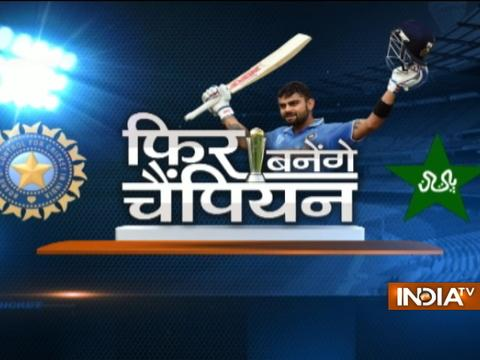 Champions Trophy Final: India win the toss and elect to bowl against Pakistan