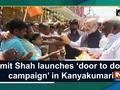 Amit Shah launches 'door to door campaign' in Kanyakumari