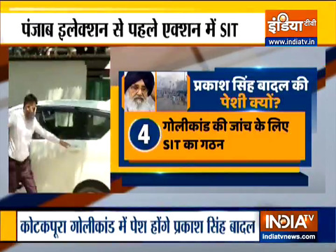 Parkash Badal To Appear Before Special Team In Kotkapura Firing Case today