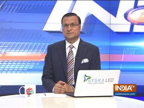 आज की बात रजत शर्मा के साथ   18 जून, 2019