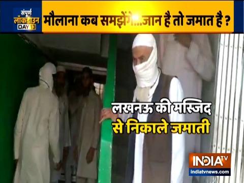 UP पुलिस ने लखनऊ में मस्जिद पर मारा छापा, पकड़े गए लोगों में 12 कोरोना पॉजिटिव