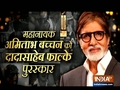 Amitabh Bachchan gives credit of his success to fans