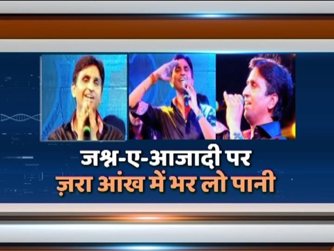 Watch IndiaTV special Holi show 'aaj na chhodenge' with Dr