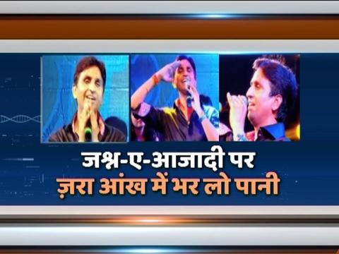 Watch Jashn-e-Azadi with Kumar Vishwas