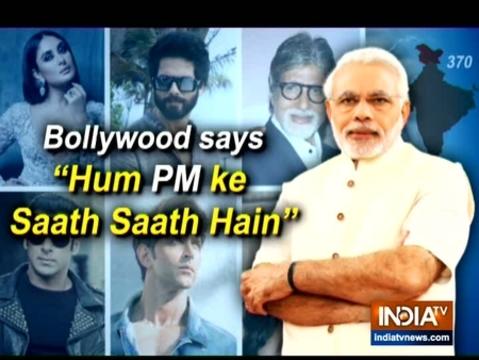 आर्टिकल 370 का बॉलीवुड ने किया जोरदार स्वागत, प्रधानमंत्री की अपील पर फिल्मों की शूटिंग फिर से होगी शुरु