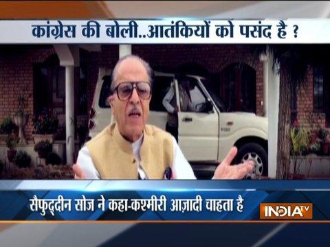 War of words continues between Congress and BJP over Saifuddin Soz's statement on Kashmir