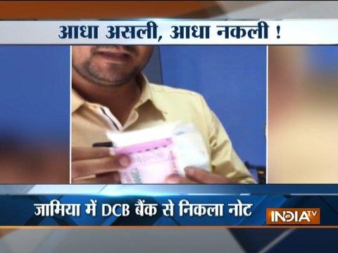 Man received a fake Rs 2000 note from ATM at Delhi's Shaheen Bagh