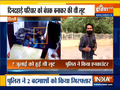 Top 9 News: Delhi Police arrested two accused after an encounter in Uttam Nagar robbery case