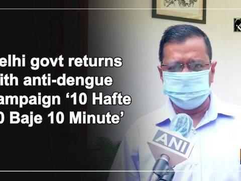 Delhi govt returns with anti-dengue campaign '10 Hafte 10 Baje 10 Minute'