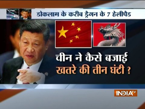 China raises defence budget by 8.1 percent
