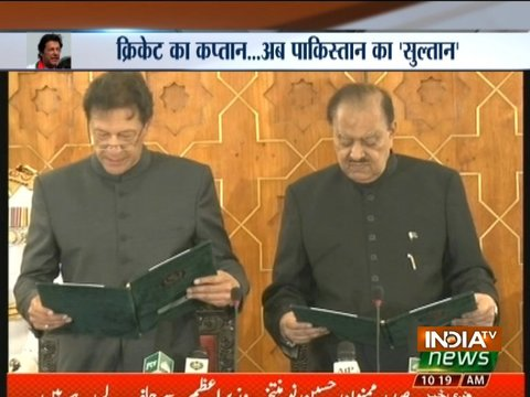 इमरान खान ने पाकिस्तान के नए प्रधानमंत्री के रूप में शपथ ली