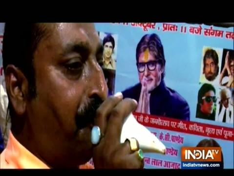 प्रयागराज में धूमधाम से मनाया गया अमिताभ बच्चन का जन्मदिन