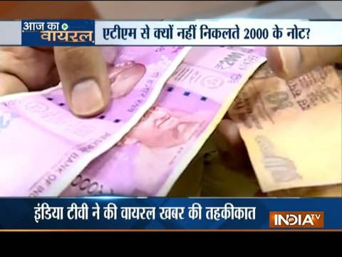 Aaj Ka Viral: MP CM claims Rs 2,000 notes vanishing from market, alleges conspiracy