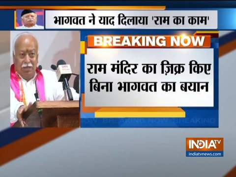Have to work for Ram: Mohan Bhagwat in Udaipur