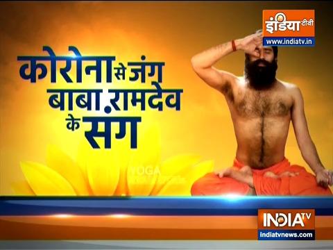 स्वामी रामदेव से जानिए कैसे योग और आयुर्वेद के द्वारा आसानी से पा सकते हैं नशे से छुटकारा
