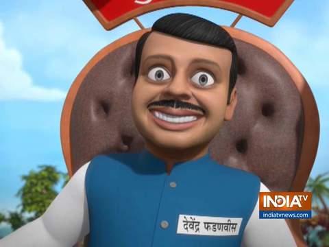 OMG: In Maharashtra, BJP has the last laugh