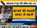 Nehru created Kashmir problem, Amit Shah attacks Congress in Lok Sabha