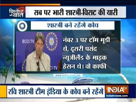 रवि शास्त्री फिर से बने टीम इंडिया के कोच, 2021 तक क्रिकेट सलाहकार समिति ने की न्युक्ति