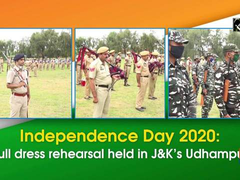 Independence Day 2020: Full dress rehearsal held in JK's Udhampur
