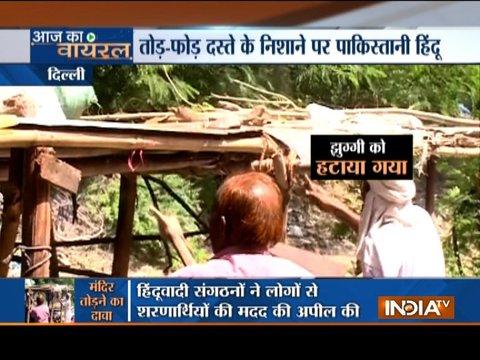 आज का वायरल: दिल्ली में हिन्दू मंदिर पर क्यों चला बुलडोजर?