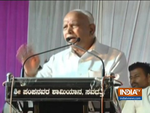 We will form the govt within 24 hrs if people give us 22 seats in LS election, says BS Yeddyurappa
