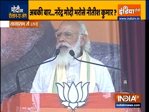 Bihar Election 2020: PM Modi attacks RJD in his maiden rally in Sasaram