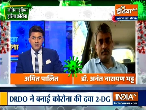 DRDO scientist Anant Narayan Bhatt explains how 2DG drug helps body to fight with covid 19