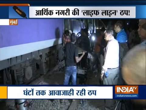 मुंबई के कुर्ला स्टेशन पर पटरी से उतरी लोकल ट्रेन, कोई हताहत नहीं