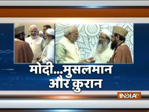 Does Modi like Muslims? Here's panel debate on PM's speech