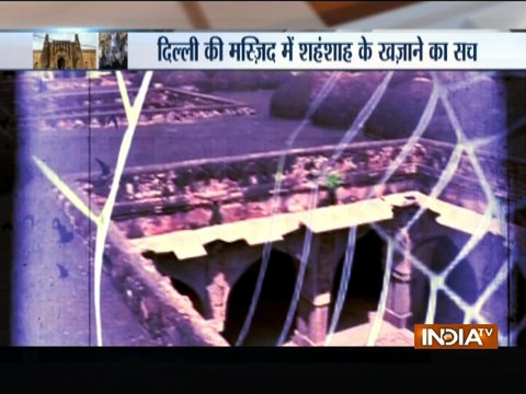 Aaj ka Viral: Coins found at Delhi's Khirki mosque