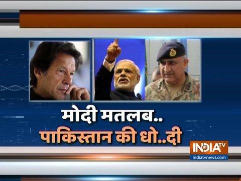 पाकिस्तान द्वारा बीएसएफ अधिकारी की हत्या का भारत ने लिया बदला