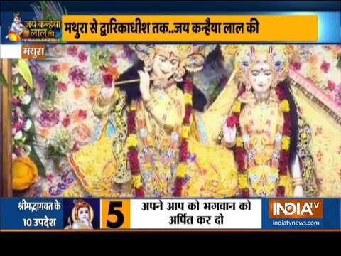 Janmashtami 2020: Dipped in fervour, devotees celebrate birth of lord Krishna