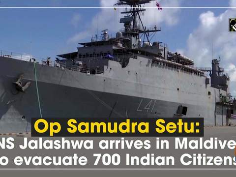 WOp Samudra Setu: INS Jalashwa arrives in Maldives to evacuate 700 Indian Citizens