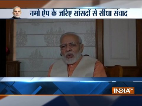 PM Modi interacts with BJP MPs, MLAs through NaMo App
