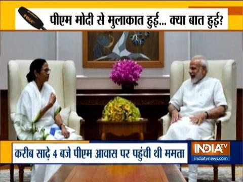 ममता बनर्जी-पीएम मोदी की मुलाकात: सीएम ममता बनर्जी ने कहा-पश्चिम बंगाल का नाम बदलकर 'बांग्ला' करने पर हुई चर्चा