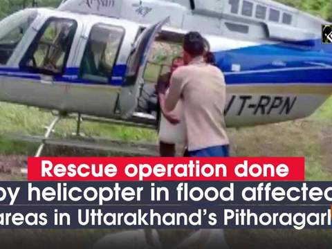 Rescue operation done by helicopter in flood affected areas in Uttarakhand's Pithoragarh