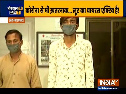 अहमदाबाद: COVID-19 लाशों से आभूषण चुराने के आरोप में दो गिरफ्तार