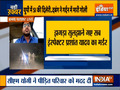 VIDEO: Sub Inspector Prashant shot dead in Agra