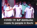 COVID-19: BJP distributes masks to people in Kochi