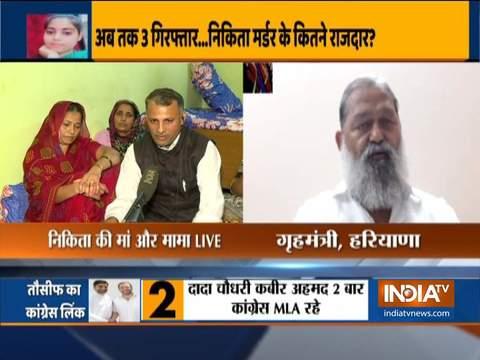 हरियाणा के गृह मंत्री अनिल विज ने फरीदाबाद हत्याकांड के आरोपियों के खिलाफ सख्त कार्रवाई का दिया आश्वासन