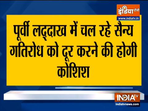 कल एक बार फिर भारत और चीन के बीच 9वें दौर की बातचीत होगी