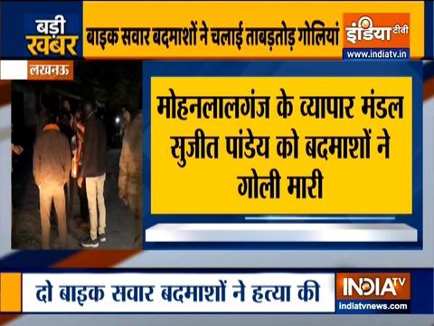 Sujit Pandey President of mohanlalganj trade board shot dead in lucknow