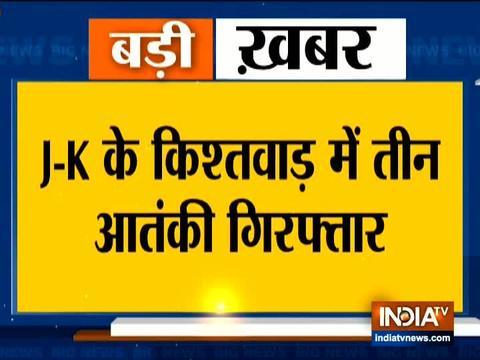 जम्मू-कश्मीर: किश्तवाड़ सेक्टर में तीन आतंकवादी गिरफ्तार