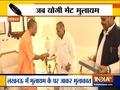 CM Yogi Adityanath meets Mulayam Singh Yadav at his residence in Lucknow