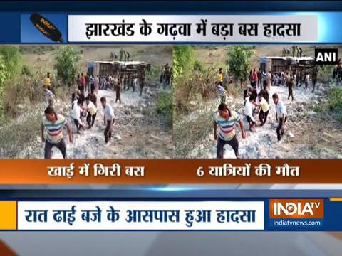 झारखंड: गढ़वा में एक बस के खाई में गिरने से 6 की मौत